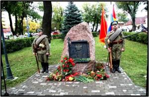 Открытие закладного камня памятника 209-му Богородском полку. Г.Ногинск